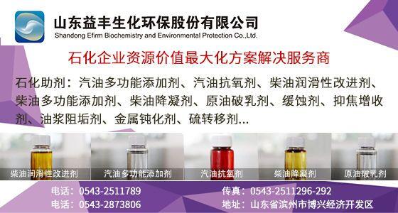 油品原料中切换1