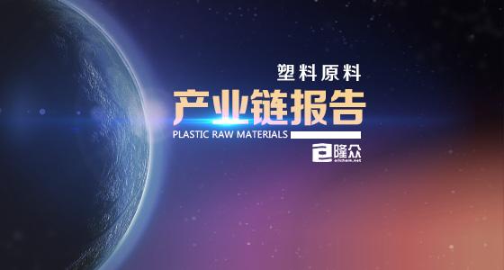 塑料网中切换1