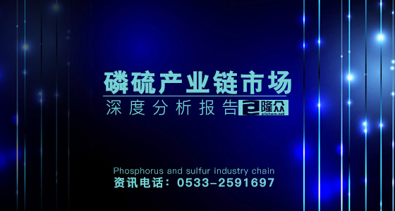 磷肥中切换2