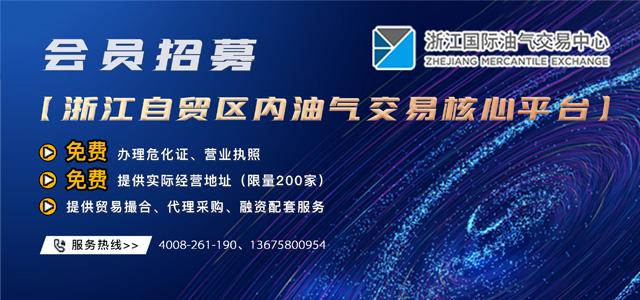 中國石油——化工產品電商平臺