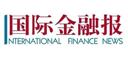 國際金融報