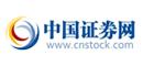 中國證券網